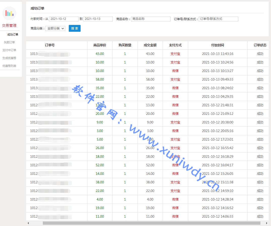XWSKEEP7J%0KH43H[B}DTL9_副本.png